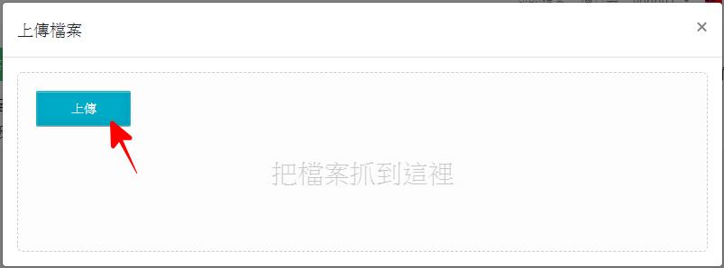 自動上字幕工具
