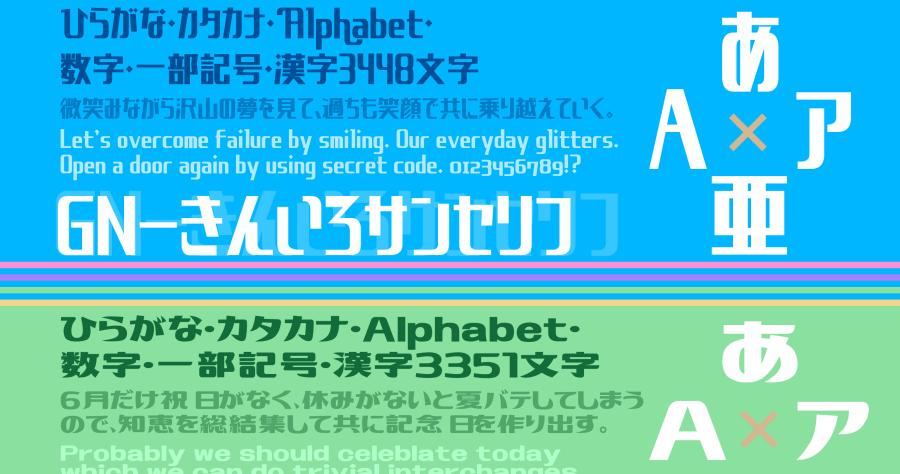 免費可商用中文字體