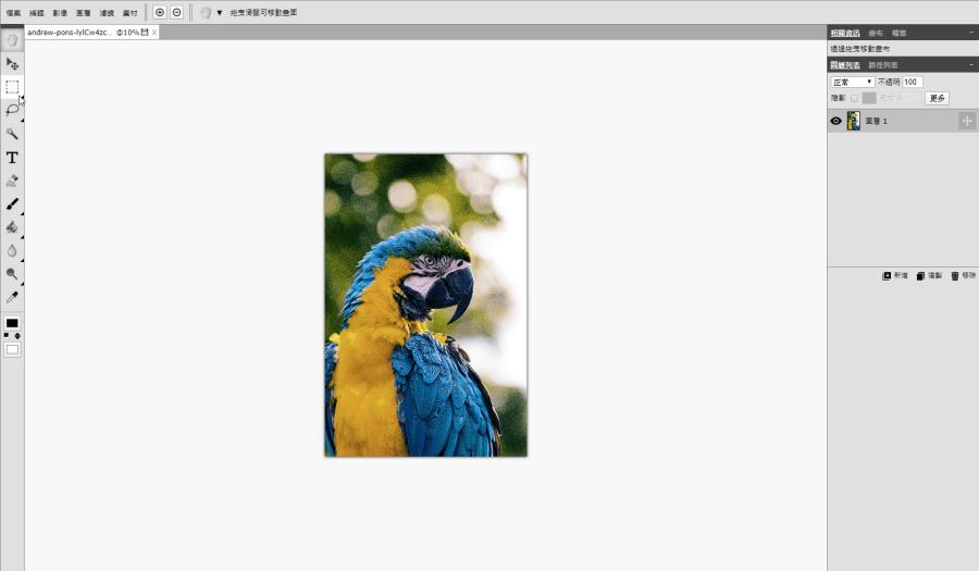 線上圖片處理工具
