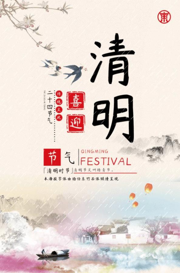 中文手寫字體下載
