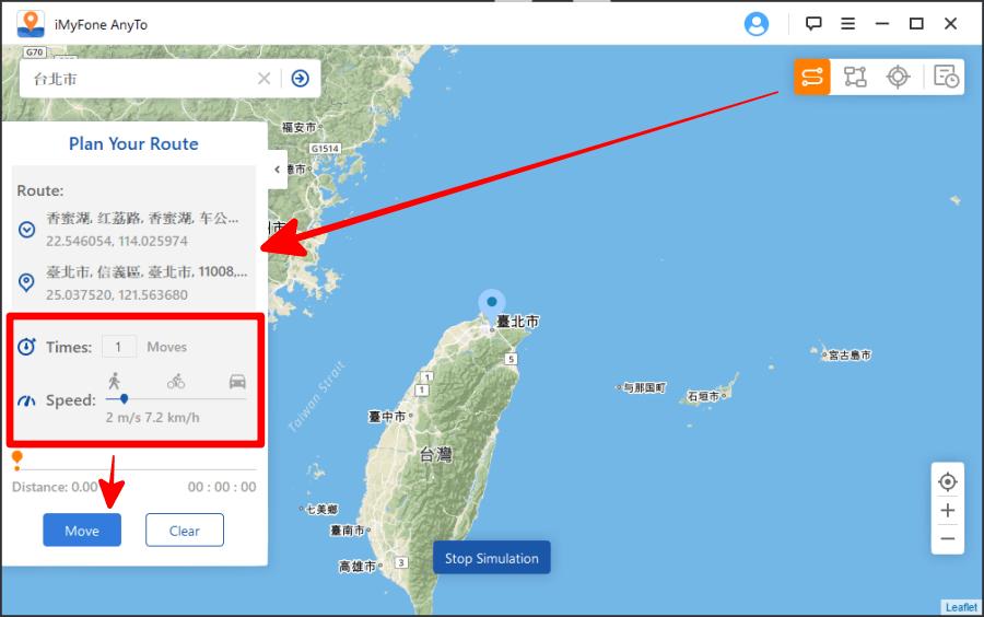虛擬GPS APP
