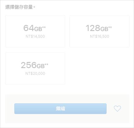 iPhone SE 價格