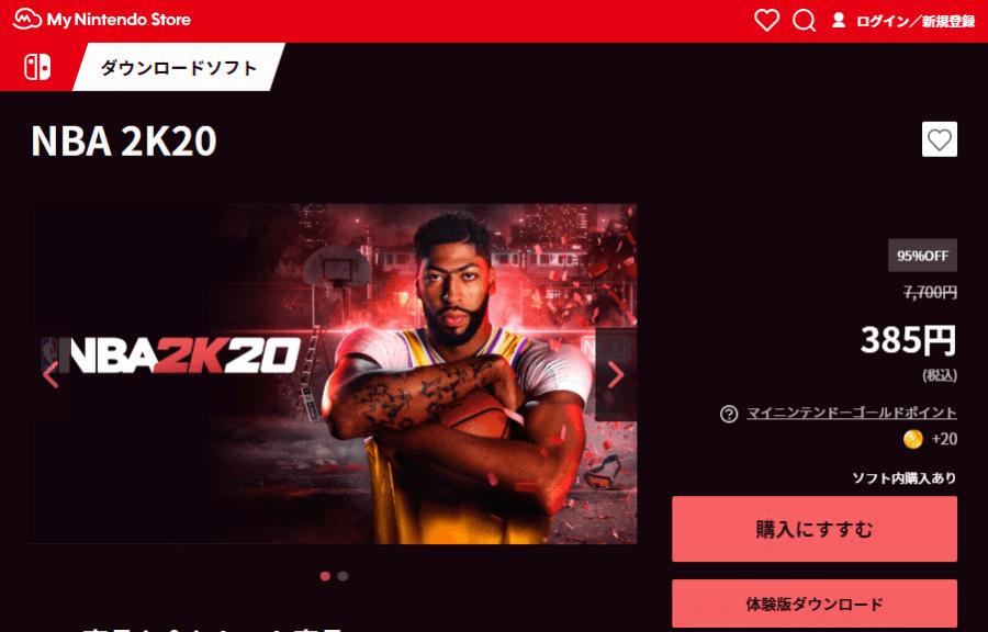 NBA 2K20 Switch下載