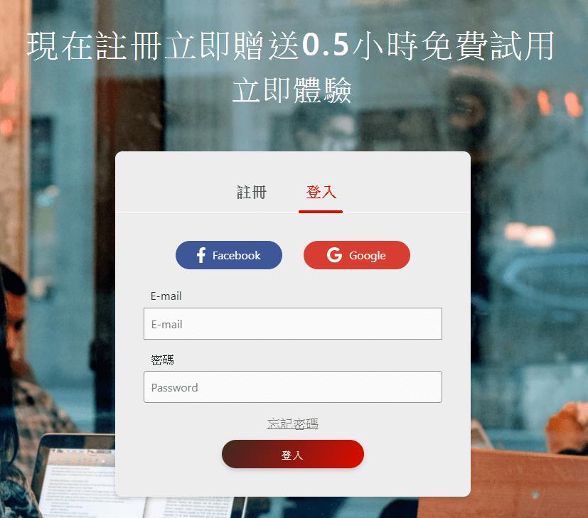 CC字幕產生器