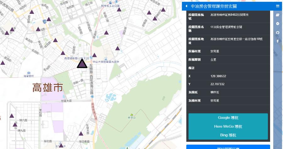 韓國瑜罷免案投開票所地圖