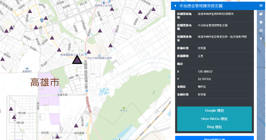 6/6 罷韓投票,投開票所地圖上線,超過 1800 個投票所一次看