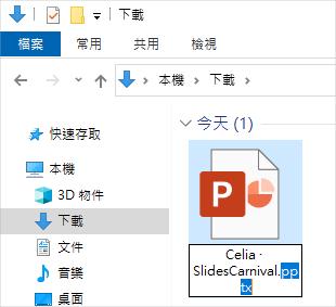 Excel 圖片匯出