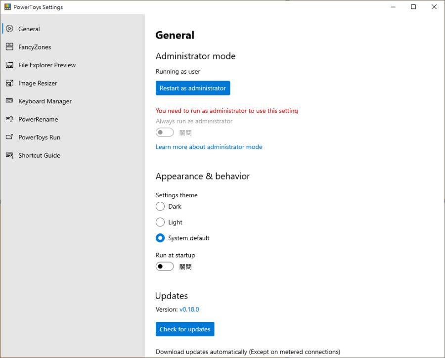 Windows 搜尋工具