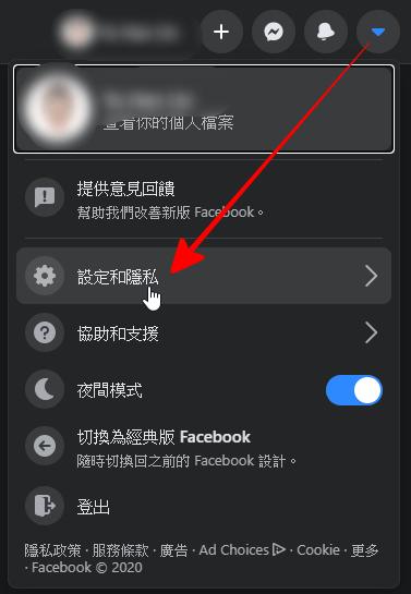 Facebook 照片搬家 Google 相簿