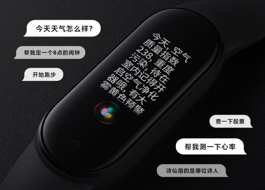 小米手環 5 功能