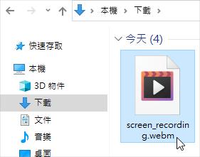 電腦螢幕錄影PTT