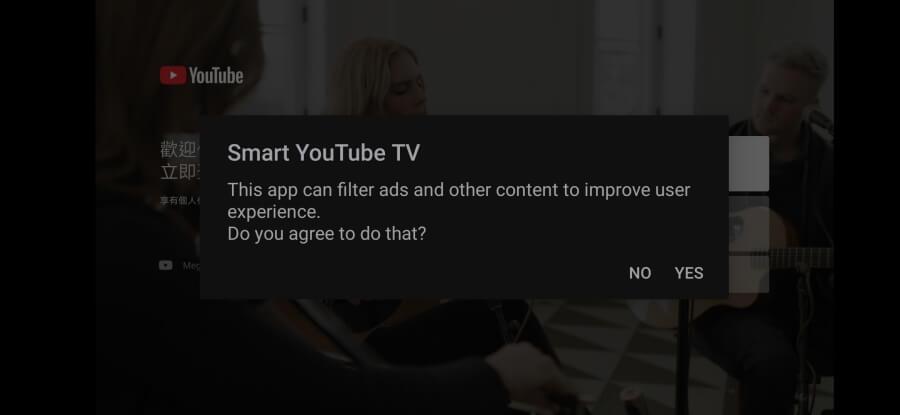 電視youtube去廣告