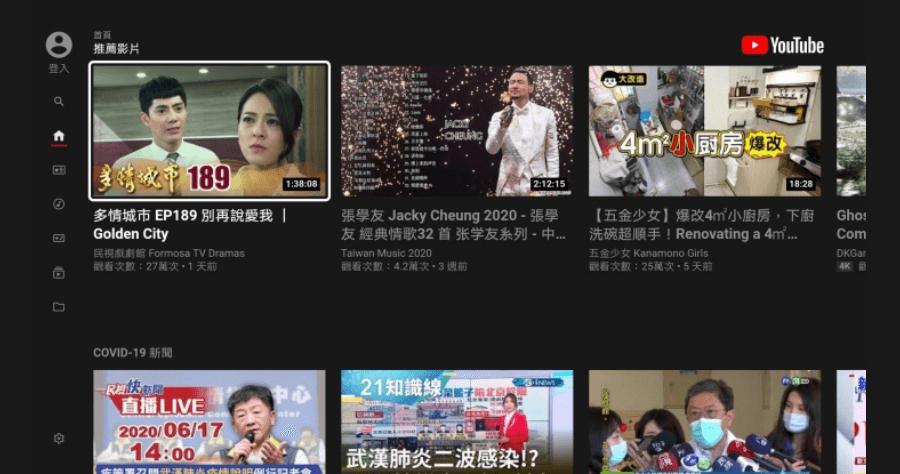 Smart YouTube TV 去除 YouTube 廣告,看影片不用再按略過廣告