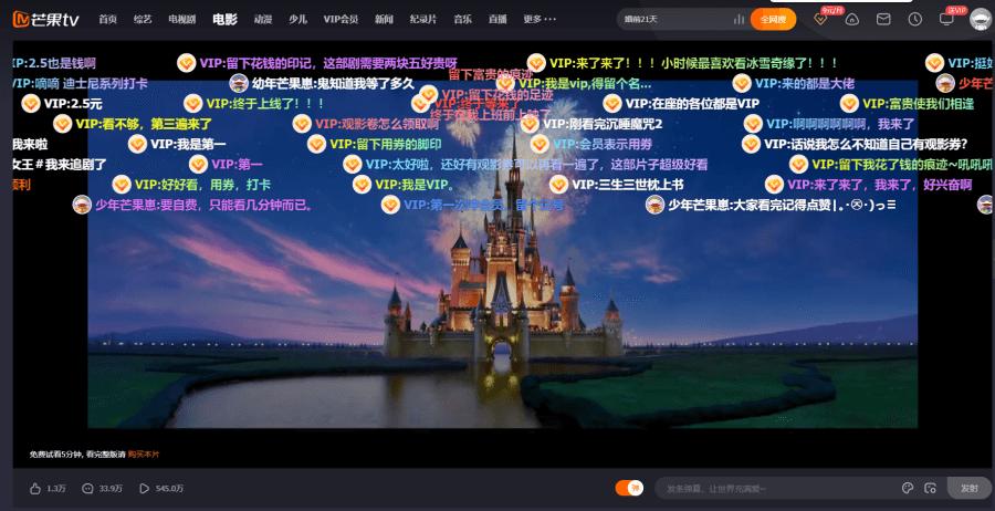 Youku 地域制限解除
