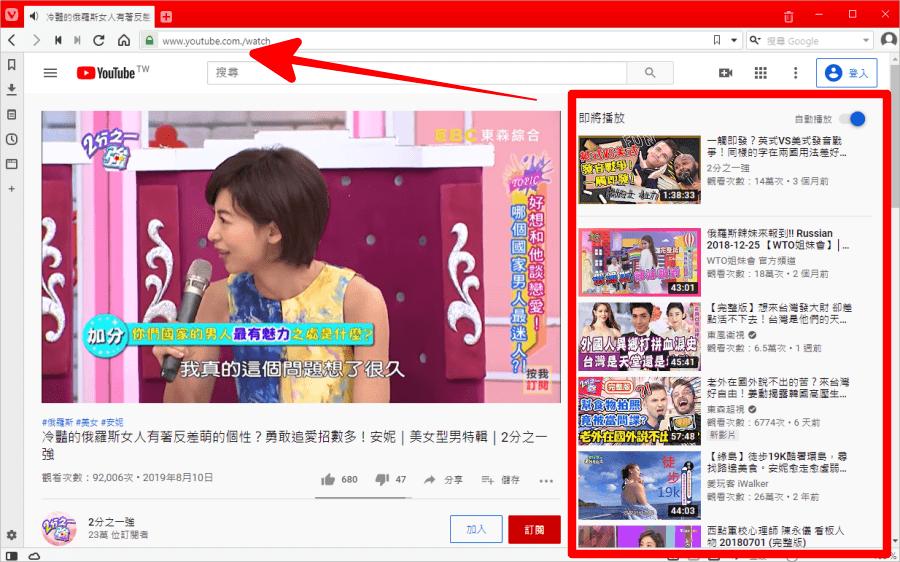 YouTube 去廣告