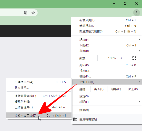 百度頁面不存在台灣