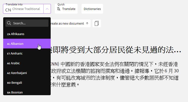 英文翻譯中文