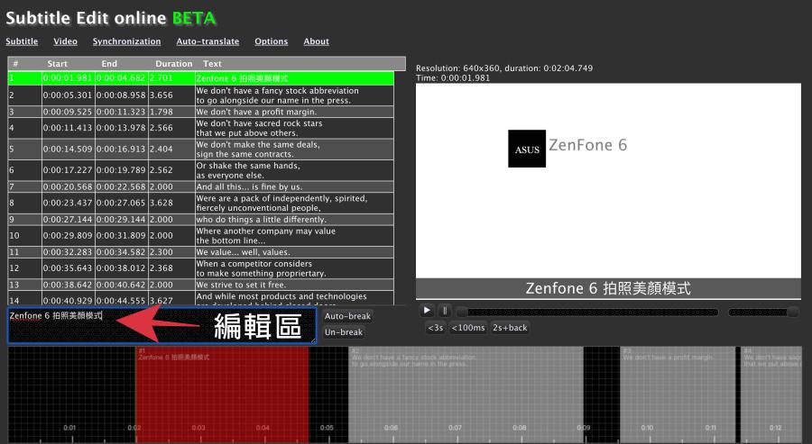 電腦上字幕工具