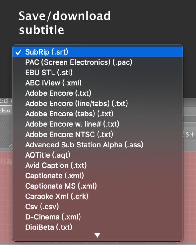 影片字幕軟體