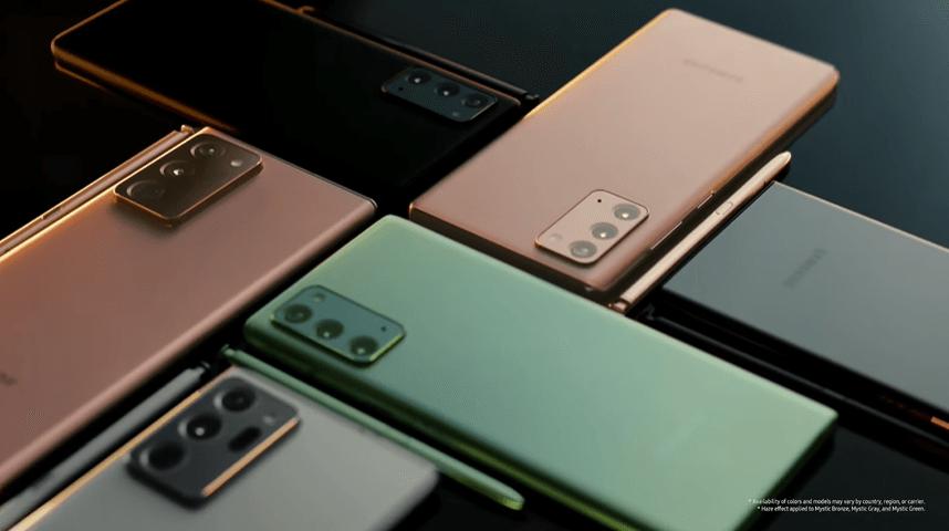 Samsung Galaxy Note20 Ultra 規格