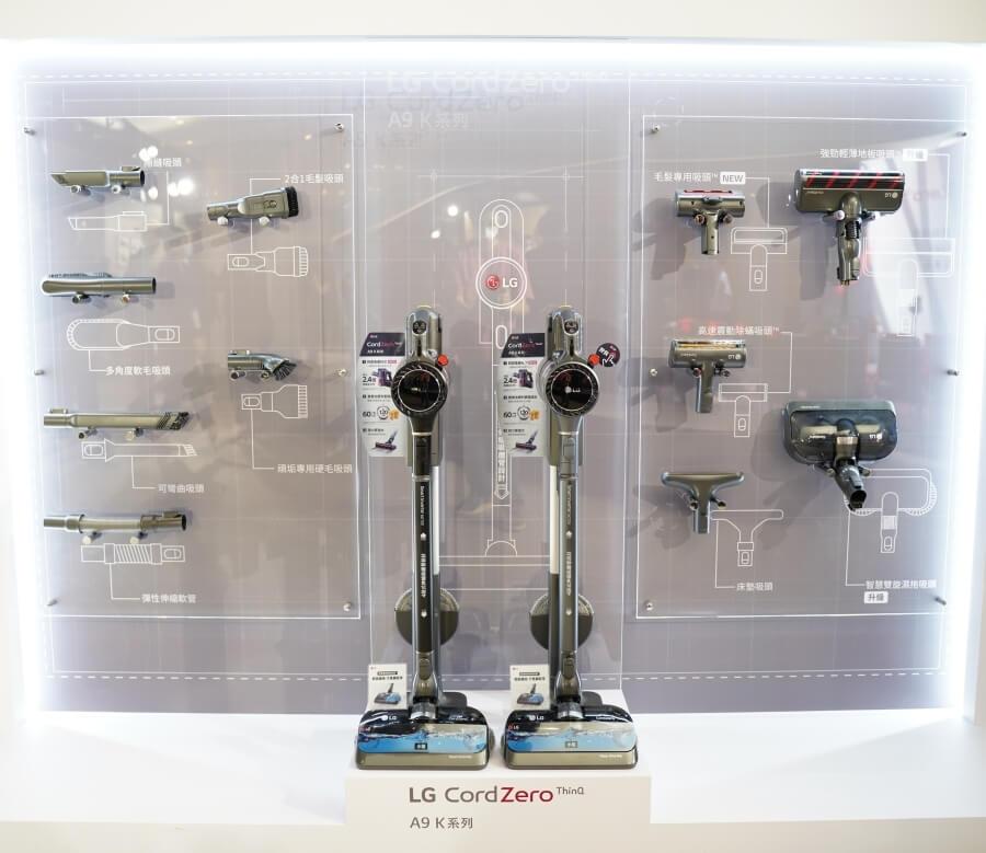 LG A9 K 吸塵器