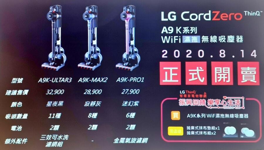 LG A9 K 系列