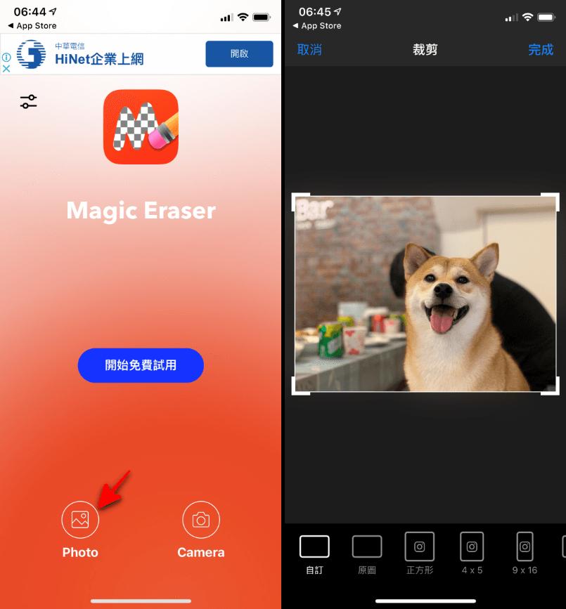 照片去背景app