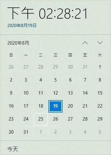 Windows月曆農曆