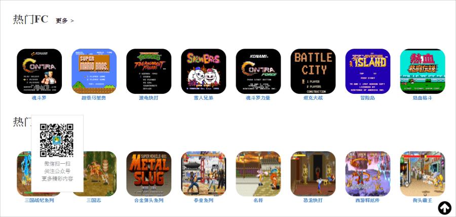 GBA遊戲網頁版