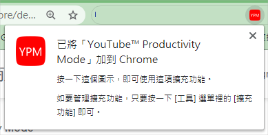 Youtube Productivity Mode
