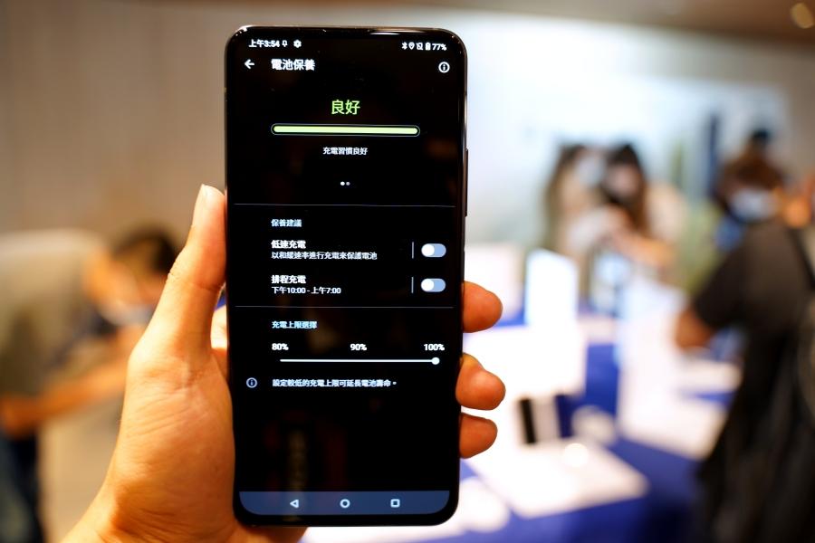 Zenfone 7 低速充電