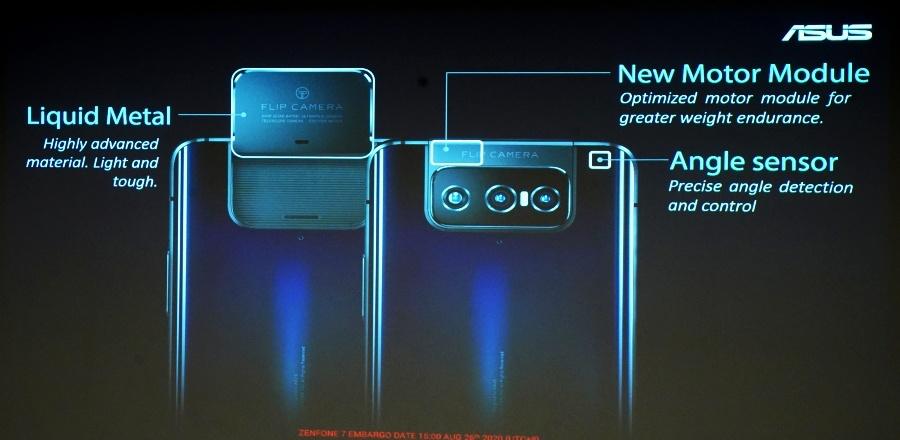 ASUS Zenfone 7 Pro 翻轉鏡頭
