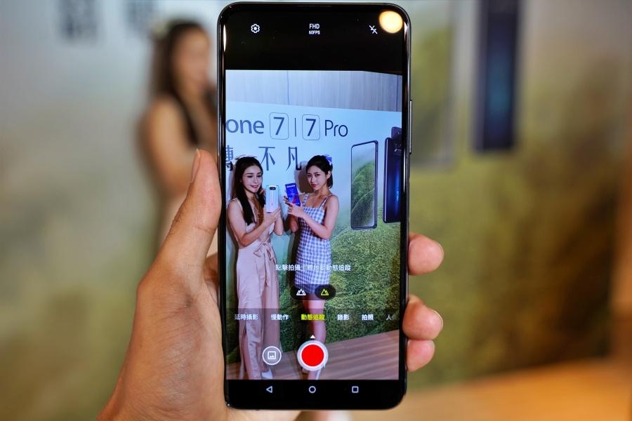 Zenfone 7 動態追蹤