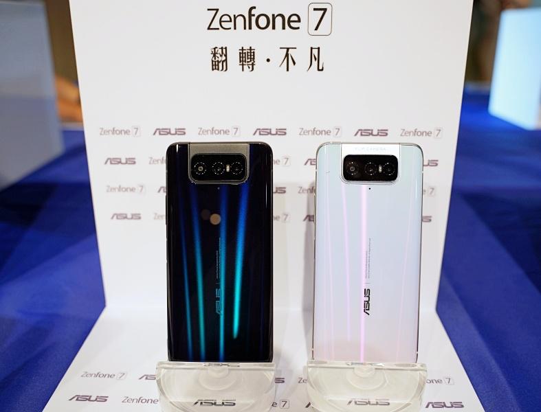 Zenfone 7 Pro 顏色