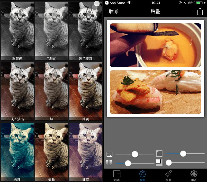 iphone相機app
