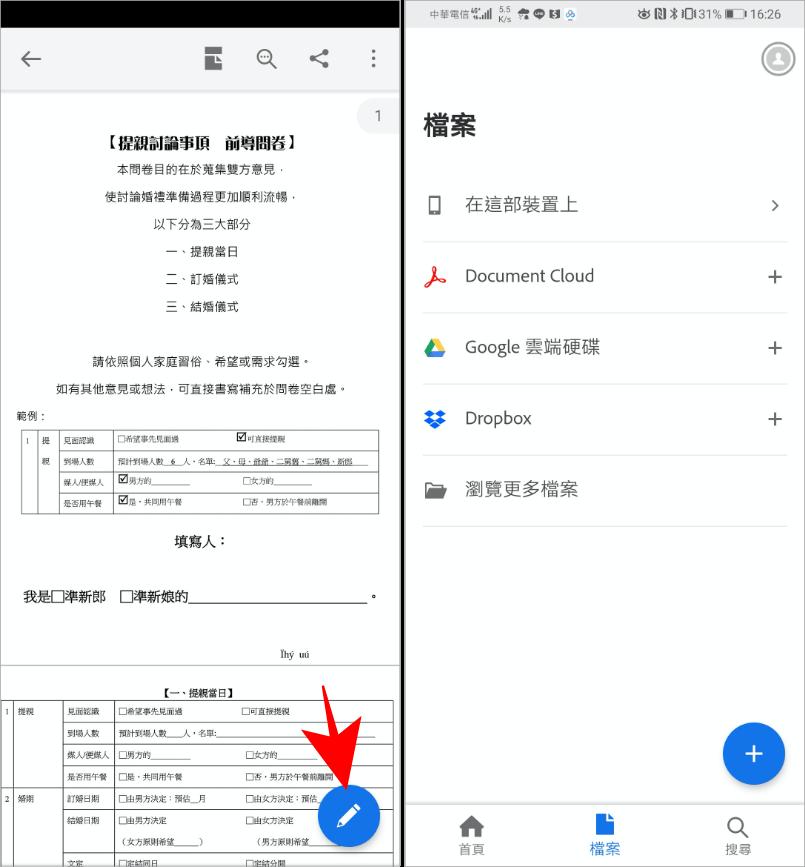 Adobe Acrobat Android