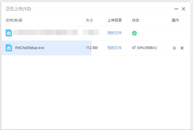 免費雲端硬碟推薦