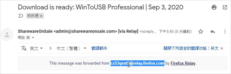 Firefox Relay