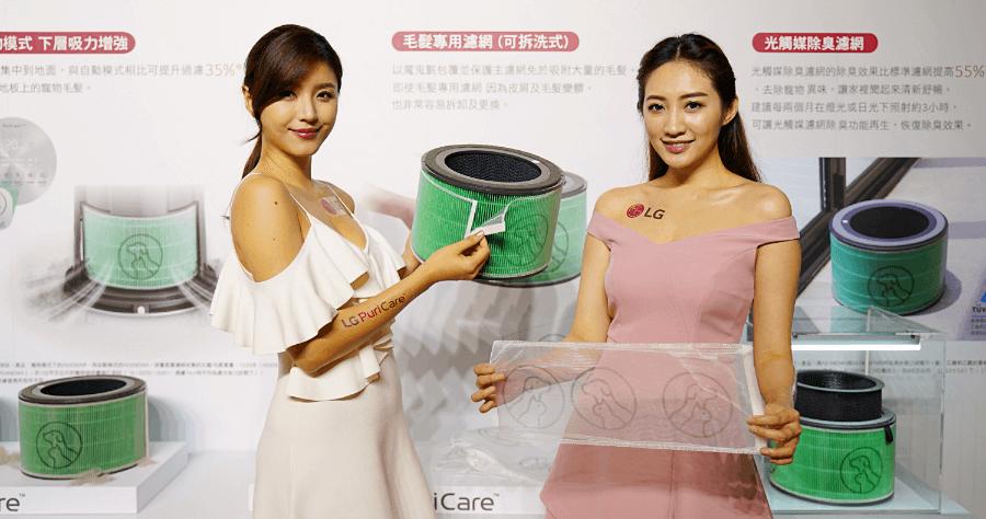 LG PuriCare 360°空氣清淨機 寵物功能增加版正式推出,專為毛小孩而生,售價新台幣 26,800 元起
