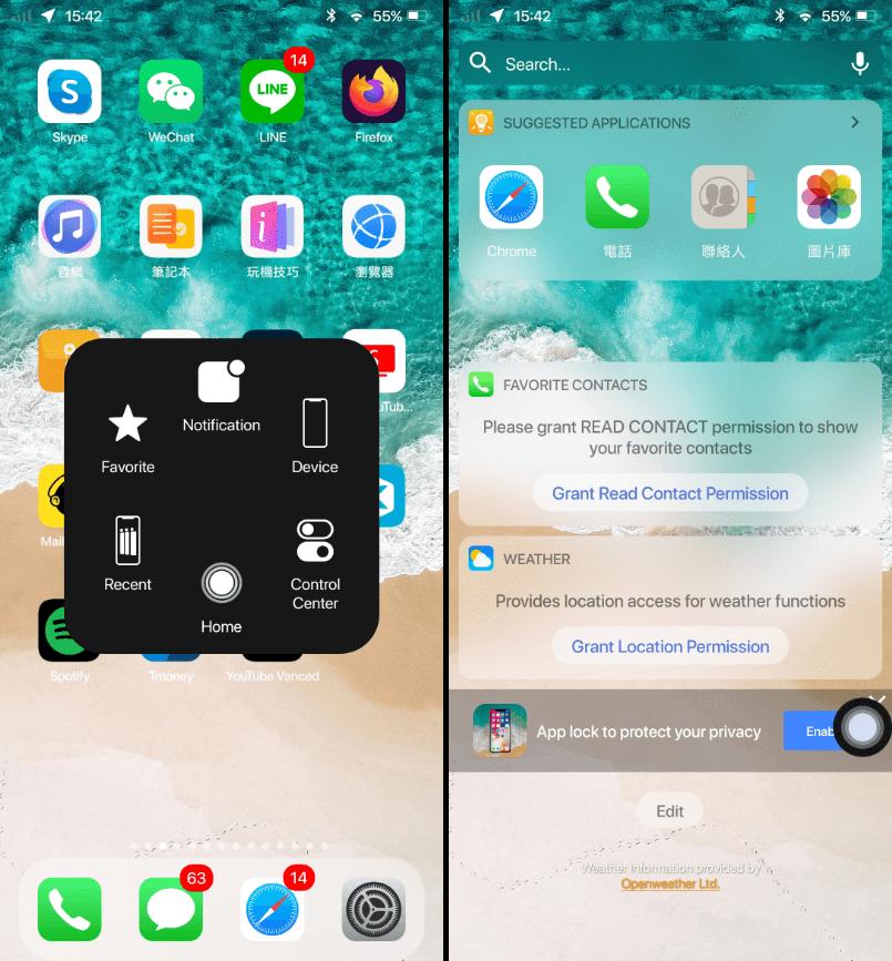 安卓改 iOS 主題