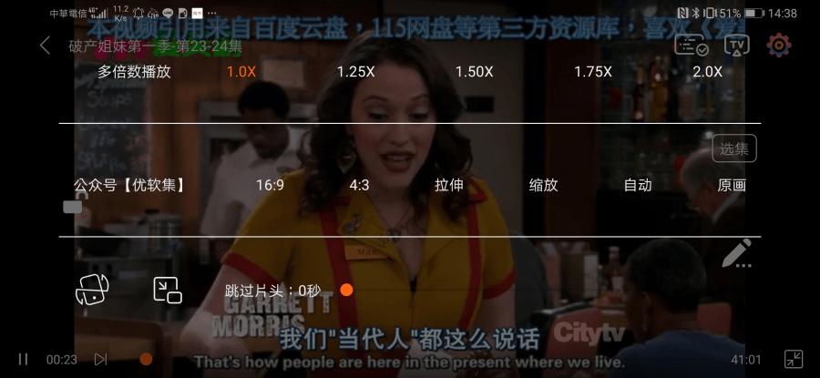 免費追劇App