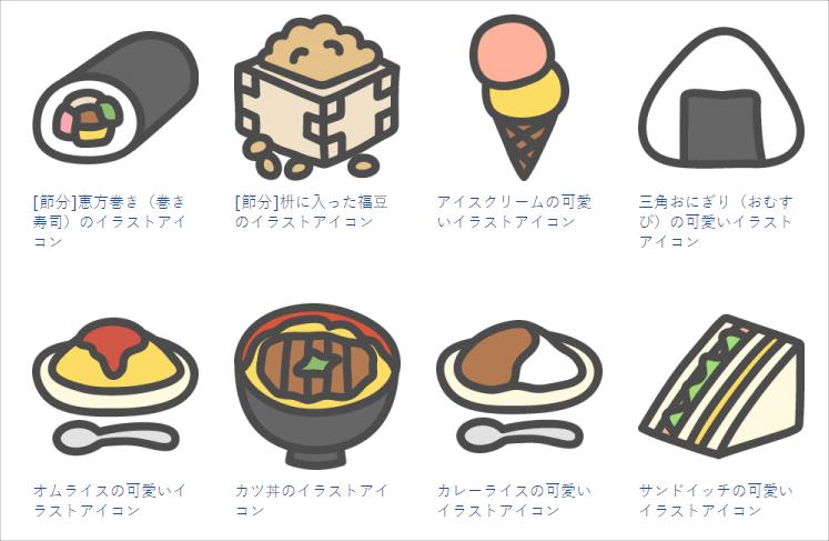 食物手繪插圖下載