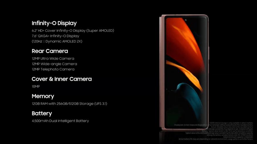 Galaxy Z Fold2 顏色