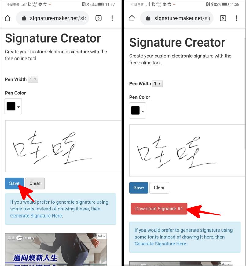 電子簽名法律效力