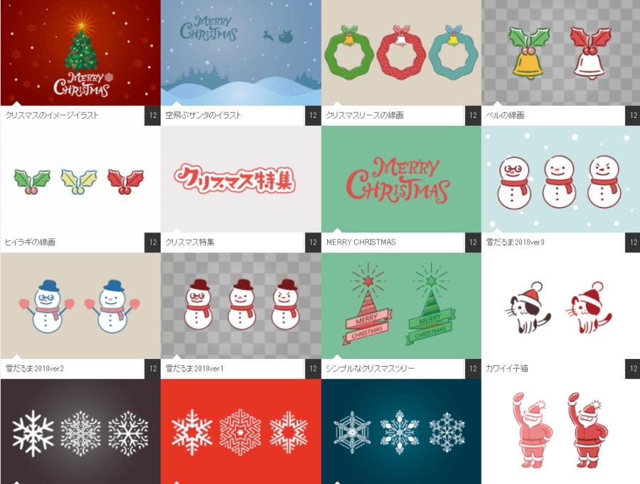 聖誕節圖片素材下載
