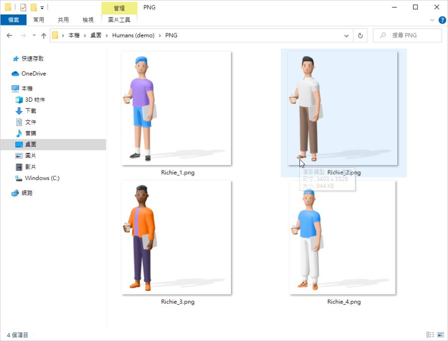Humans 3D 人物圖片素材