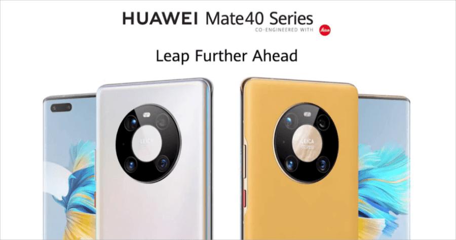 HUAWEI Mate 40 系列發表會懶人包,再度空降 DXOMARK 拍照排行榜第一名