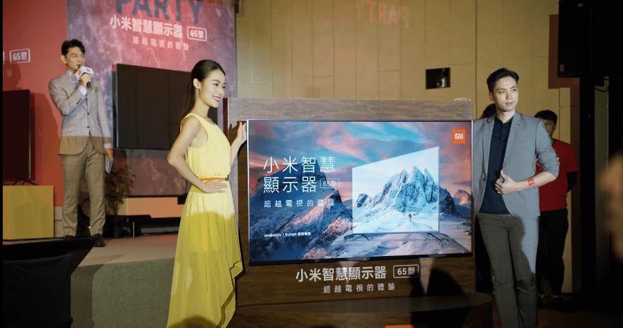 小米電視正式來台,小米智慧顯示器 65 型首波只要 16,999 元,享有小米台灣官方 2 年保固