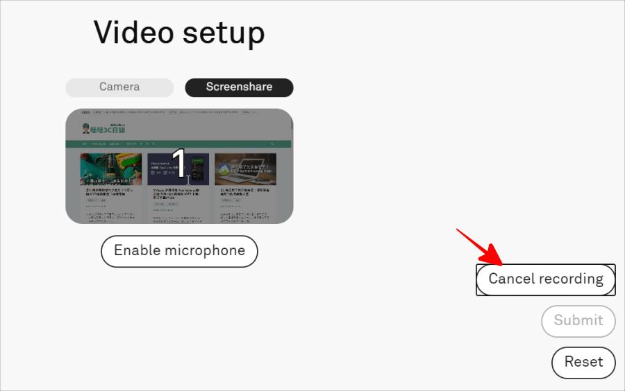 螢幕錄影工具推薦