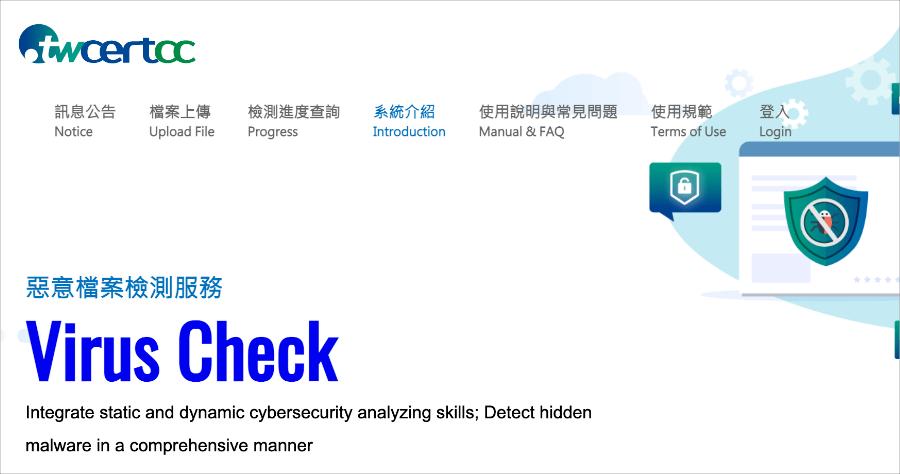 Virus Check